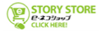 storystore-neko-top index.jpg